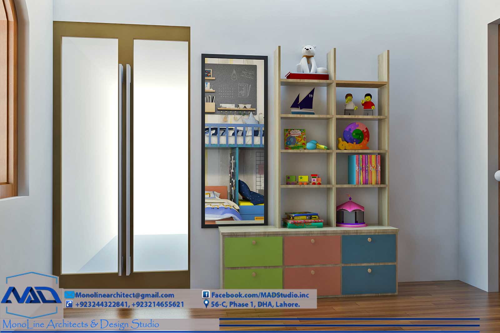 kidsroom view 1